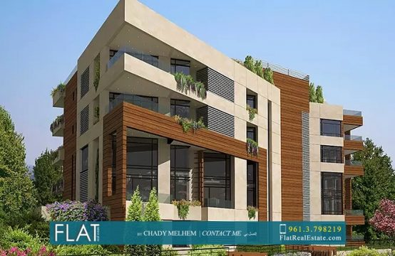 Apartment for Sale in Dik El Mehdy FC9172