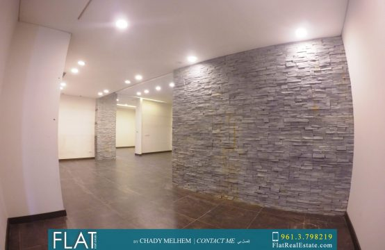 Office for sale in Jal El Dib FC9177