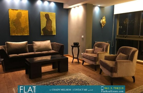 Apartment for sale in Jdeideh #FC9192