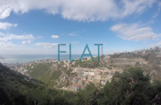 Apartment for Sale in Rabweh  FC4749