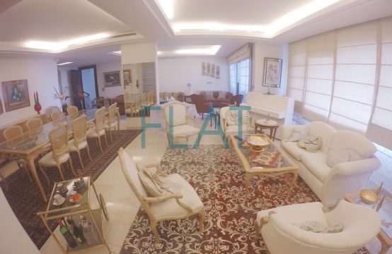 Furnished Apartment for rent in Biyada FC9207