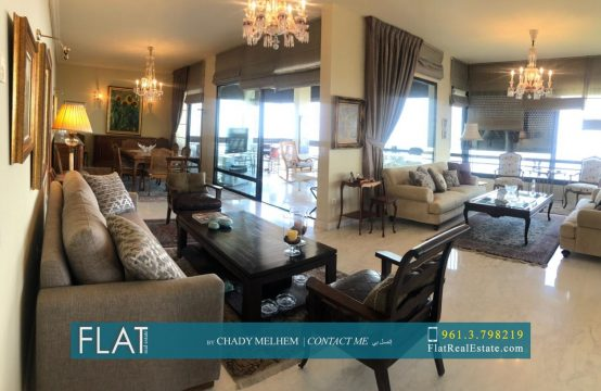 Decorated Apartment for Sale in Ajaltoun FC9200