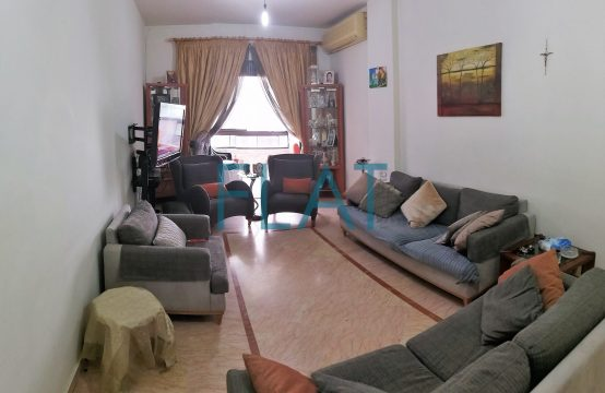 Apartment for Sale in New Rawda FC9215