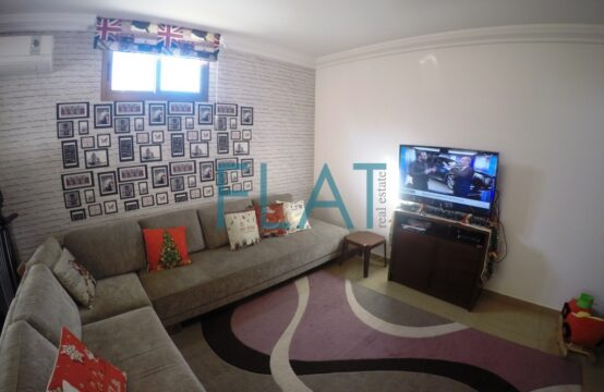 Apartment for sale in Bsalim #FC8001