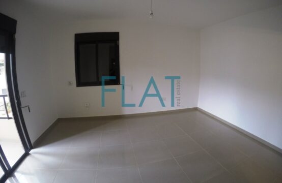 Apartment For sale in Aoukar FC9300