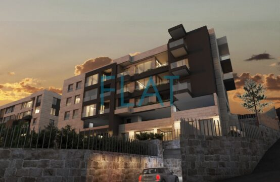 Cozy Apartment for Sale in Mazrat Yashouh FC8148