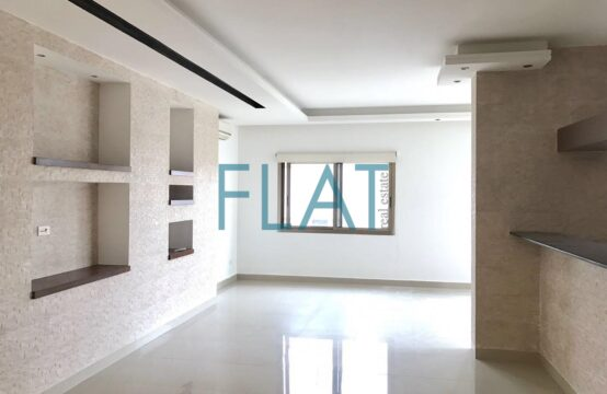 Decorated Apartment for Sale in Mansouryeh FC9313