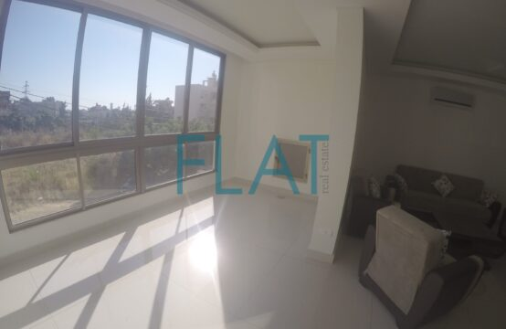 450$ cash – Fully Furnished Apartment for Rent in Fanar – FC2025