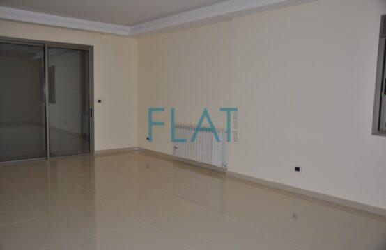 Apartment for Sale in Kornet Chehwan FC4052