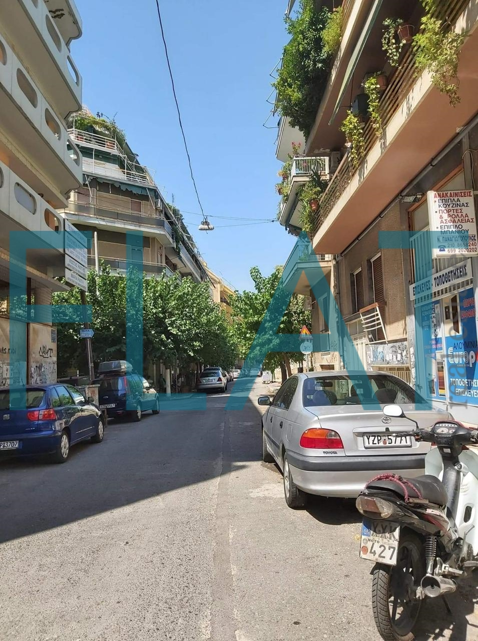 Apartment for Sale in Greece/Athens.Patisia FC9239